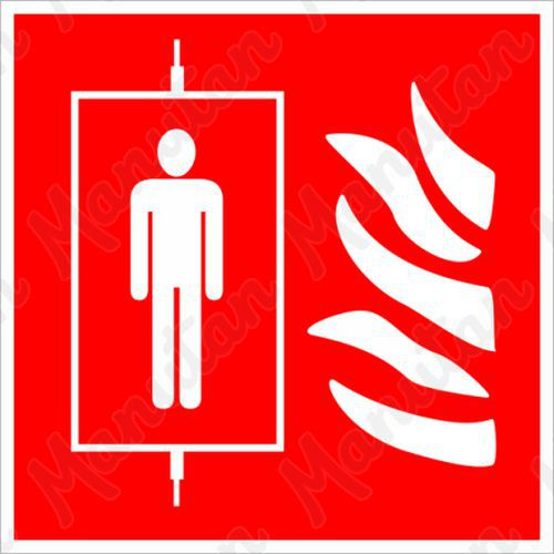 Požární výtah, plast 150 x 150 x 1,1 mm, fotoluminiscenční